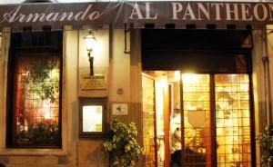 классический римский ресторан