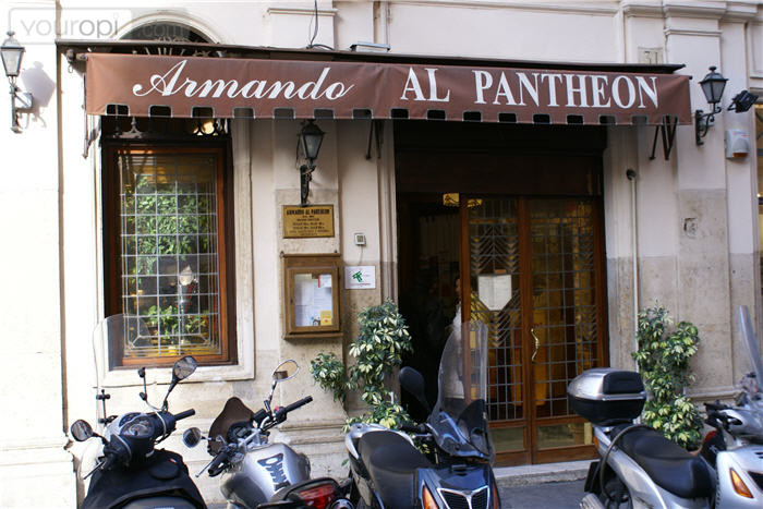 armando-al-pantheon-rome-1(p-restaurant,682)(c-0)