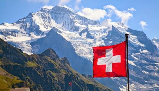 Ох уж эти швейцарцы!