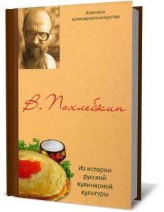 Фото: e-book.in.ua